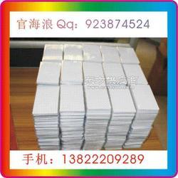 食堂刷卡系统制作 圆币IC卡 433无线手持消费机图片