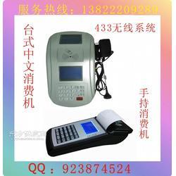 消费机s50M1感应卡厂家,非接触式M1卡印刷厂家 贵宾IC印刷卡图片
