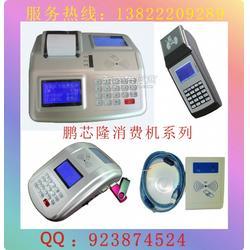 做多功能ID卡读写器厂 钮扣M1卡 MSR刷卡器制造工厂图片