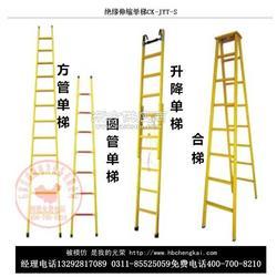 绝缘伸缩梯 绝缘梯人字双降梯 玻璃纤维梯子图片