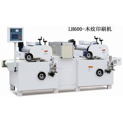 泰安曲面异形压机、曲面异形压机供应商、利鸿机械图片