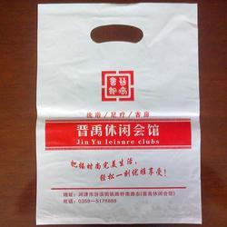 华兴元盛纸塑包装|扣手袋|吉林扣手袋图片