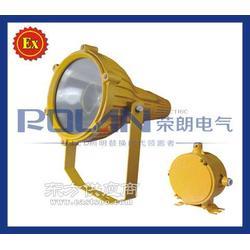 GB8401防爆投光燈,,報價,圖片