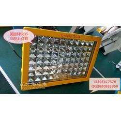 LED防爆灯140W泛光型图片