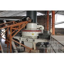 立轴制砂机常见故障|制砂机|黎明重工制砂机图片