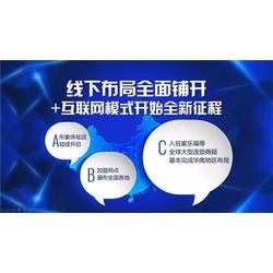 泉立方微商加盟(图)、泉立方代理团队、潍坊泉立方代理图片