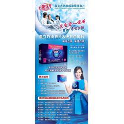 泉立方总代理招商-泉立方洗衣片效果-健康环保洗衣片图片