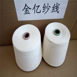 11JMCSA 高支精梳纯棉纱120支含100长绒棉 针织用纱图片