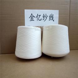 皮马长绒棉100支120支紧密纺纯棉纱11JMCSA图片