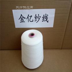 紧密赛络纺G100莱赛尔纱线21支30支40支天丝纱线图片