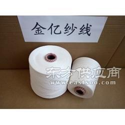 环锭纺涤纶纱//纯涤纱图片