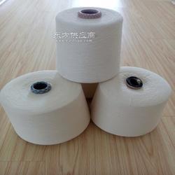 竹纤维合股纱21支2股涤棉混纺纱8支18支现货102图片