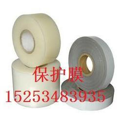 型材保护膜-山东保护膜-本溪保护膜图片
