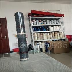 荆州保护膜-瓷砖保护膜厂家-铝合金门窗保护膜规格图片
