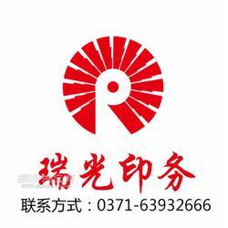 郑zhou宣传页设计图片