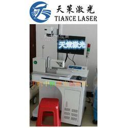 无线网卡光纤激光打标机 雕刻机图片