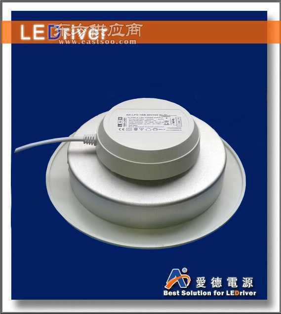 10w的led外置大功率驱动电源/led圆形驱动电源价格