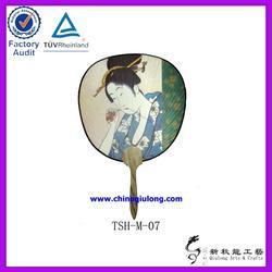 绢扇 生产厂家 、绢扇、新秋龙工艺品图片