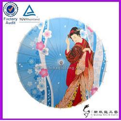福州布伞定制,新秋龙工艺品(已认证),布伞定制图片