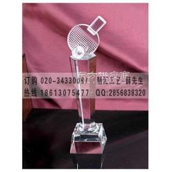 乒乓球比赛水晶奖杯定做 比赛活动水晶奖杯制作图片