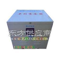 供应BK-40KVA单相220v/220v控制变压器厂家图片