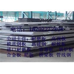 Q345GNH耐候钢板订货图片