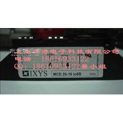 供应全新原IXYS二极管MEO550-02DA图片