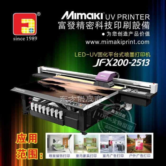 UV打印机 3d打印机 智能打印机