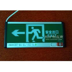 疏散指示灯 消防应急灯图片