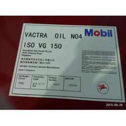 壳牌220合成齿轮油-深化润滑油-伦教齿轮油图片