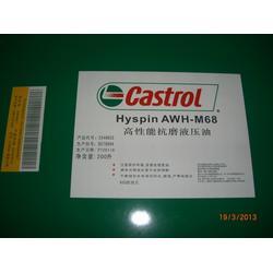 殼牌液壓油_工業潤滑油(在線咨詢)_昆明液壓油圖片
