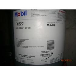 殼牌68號液壓油|工業潤滑油(在線咨詢)|玉溪液壓油圖片