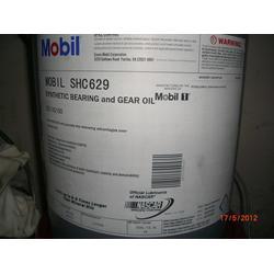 南昌壳牌S2m液压油、液压油、专业润滑不怕磨损图片