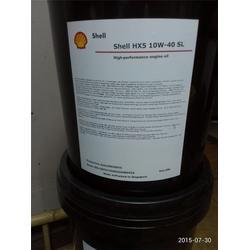银川美孚合成齿轮油,齿轮油,工业润滑油(查看)图片