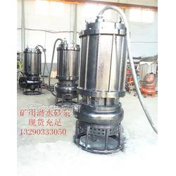 矿用潜水采砂泵200ZSQ400-25-75图片