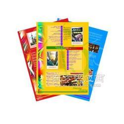 传单宣传单印刷厂报价-浩鸣印刷公司图片