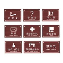 标识牌、东岳玩具厂家现货供应、公路标识牌图片