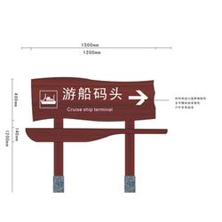安全标识牌制作|东岳标识牌厂家|标识牌图片