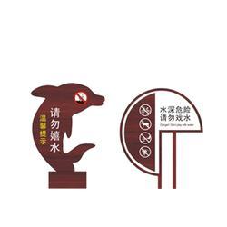 个性标识牌_东岳玩具(在线咨询)_标识牌图片