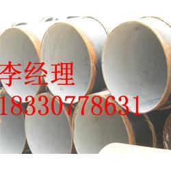 ipn8710防腐钢管-景德镇防腐管-自来水输送防腐钢管图片