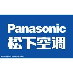 深圳美的空调售后服务、空调售后服务、冷之源图片