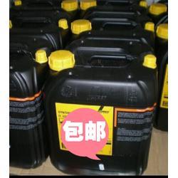 shc632齿轮油_西藏齿轮油_合益贸易图片
