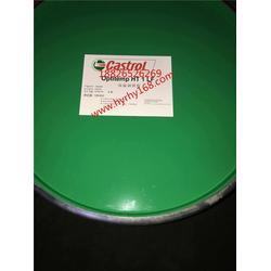 嘉实多欧润宝150齿轮油-齿轮油-合益贸易(查看)图片