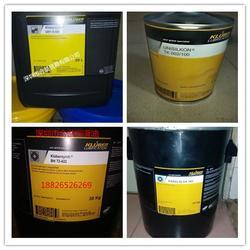 克鲁勃4 UH1-100N-合益贸易-齿轮油图片