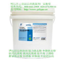 洗衣房低温酵素洗衣粉图片
