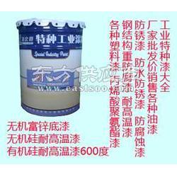 采购氯化橡胶防锈漆 厂家超低价销售氯化橡胶防锈漆图片