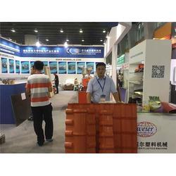 合成树脂瓦设备,威尔塑料机械(在线咨询),合成树脂瓦设备图片