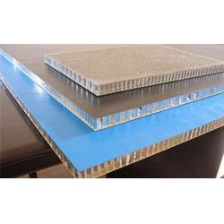 PP蜂窝板设备 威尔塑料机械蜂窝板设备