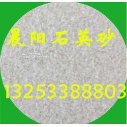 大量供应最低价石英砂 天然石英砂水处理滤料图片