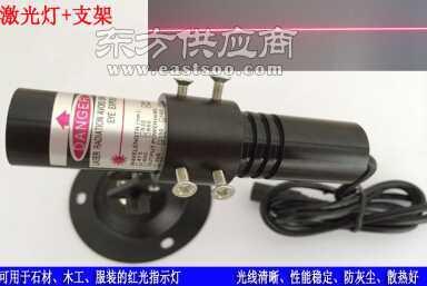 供应红光一字线激光定位灯公司图片